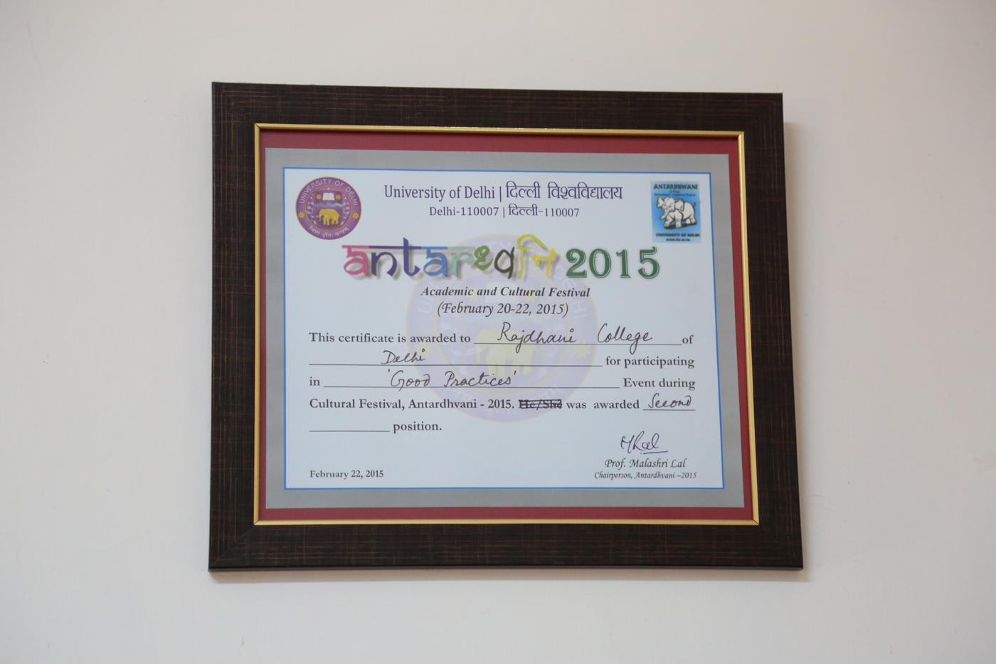 Antardhvani IInd Prize